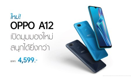 OPPO A12 launch and First sale 4599 baht