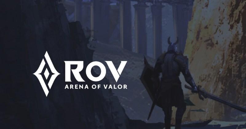 ROV Header 18