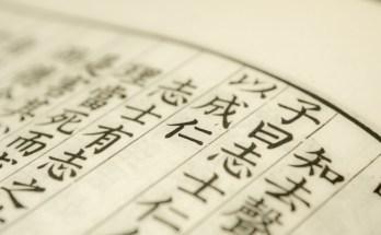Chinese symbols writing