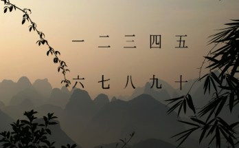 Chinese meaning of numbers