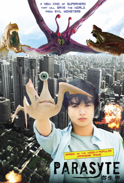 Parasyte-live-action-movie (1)