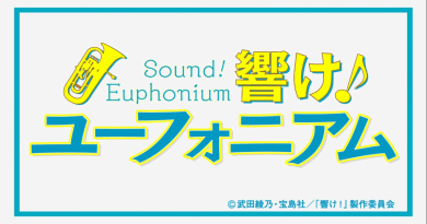Hibike! Euphonium Review