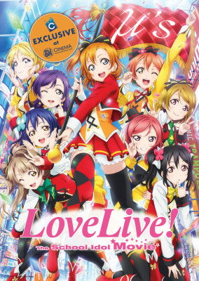 Love Live SM Cinema Poster