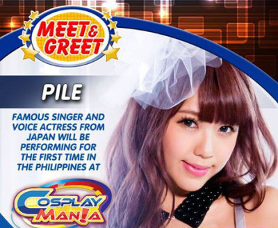 Pile Cosplaymania Poster 1.1