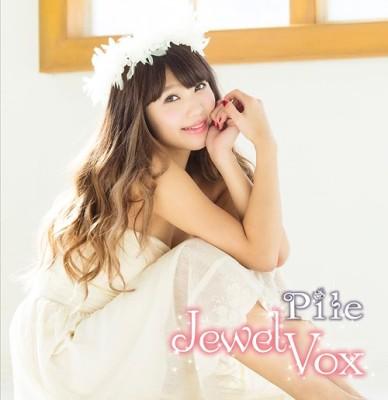 Pile Jewel Vox