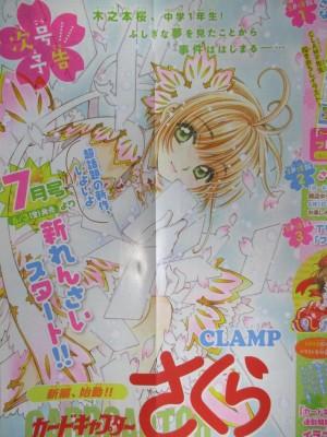 Cardcaptor Sakura sequel announced!