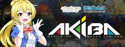 Akiba Manga Comicon (Geek Events May 2017 Philippines)