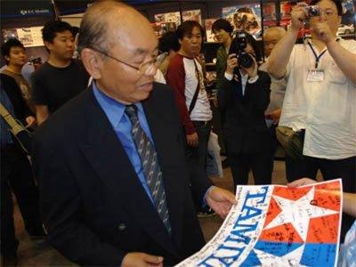 Mr. Shunsaku Tamiya