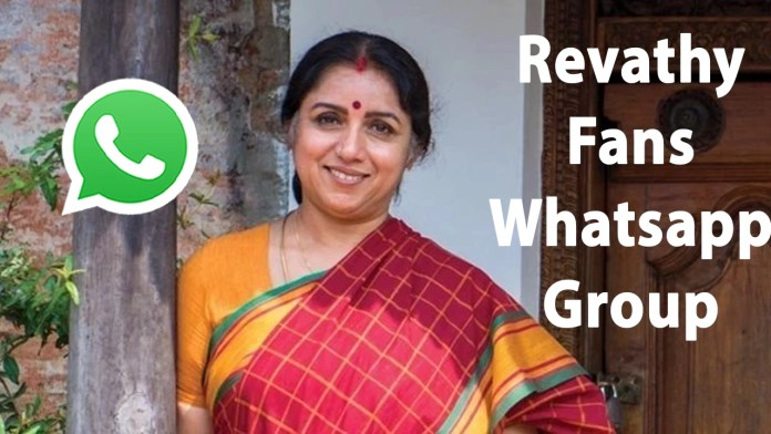 Revathy Fans Whatsapp Group Link
