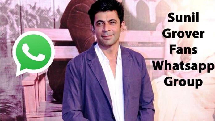 Sunil Grover Fans Whatsapp Group Link