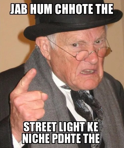 Best Indian Parents funny meme and Trolls !!! Indian Dad ka Logic : Jab hum chhote the street light ke niche padhate the !!