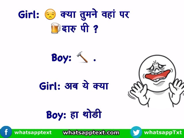 height of SMS  using emoticon jokes  messages