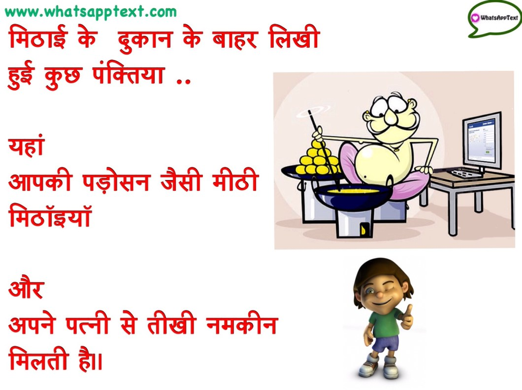One of the best Diwali Jokes - Mithai ki Dukan.. whatsapp diwali funny picture messages