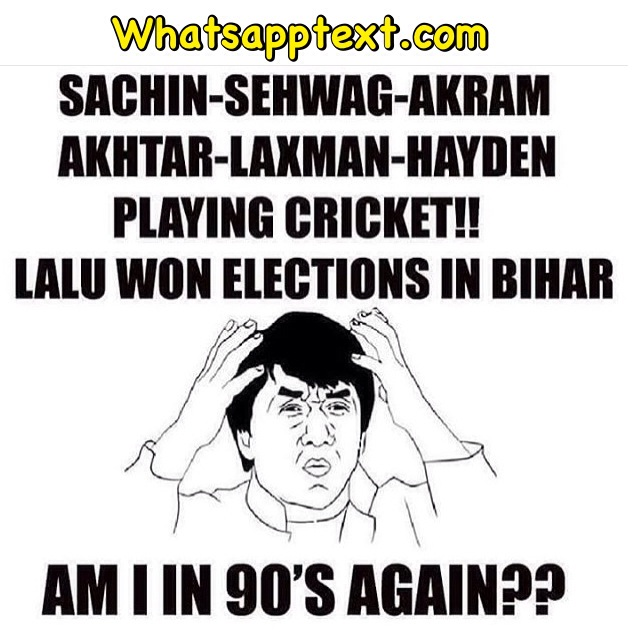 all star cricket and bihar election meme