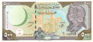 A banknote with the image of a woman's profile in Roman style