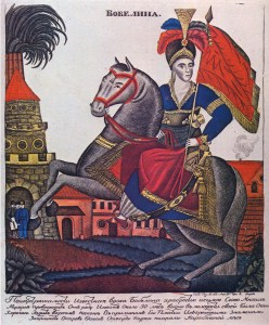Bouboulina astride a rearing horse, wearing Russian-influenced clothing and a huge plumed headdress