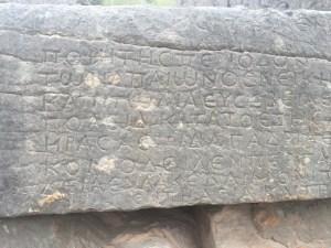 Carvings in ancient greek