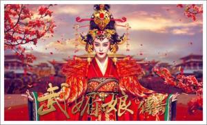 Wu Ze Tian / Wu Zhao as shown in a 2015 television series