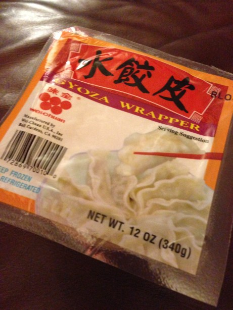 What a package of dumpling wrappers looks like. You can find them in the Asian grocery store, and even American grocery stores these days.