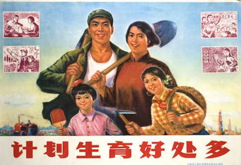 chinaonechild