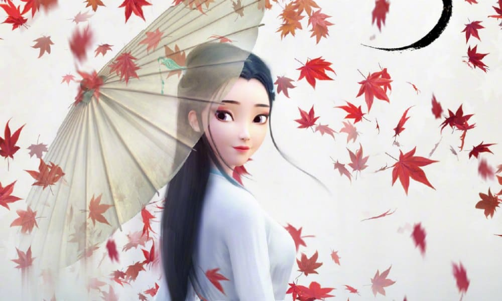 the chinese animation dream