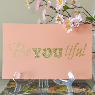 beyoutiful sign