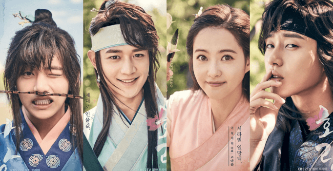 """""""Hwarang: The Beginning"""" Reveals Cast Posters And ..."""