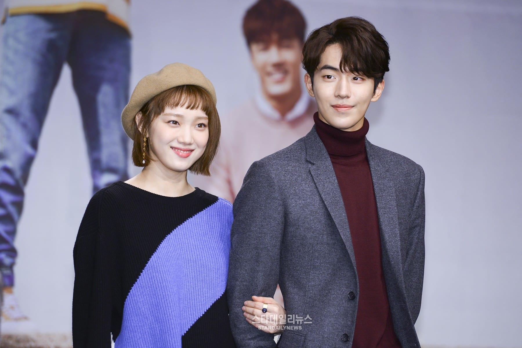 Nam joo hyuk dating rumors