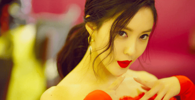 Image result for hyomin allure teaser