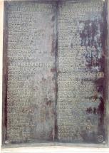 Memorial Panel for John Shields, 1903-1939