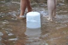Yep, that's a big block of ice.