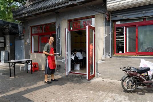 Beijing-02720