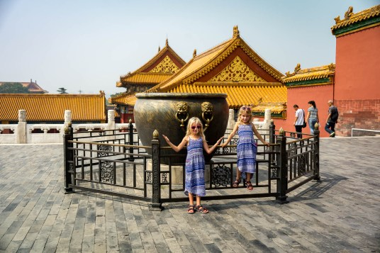 Beijing-03233