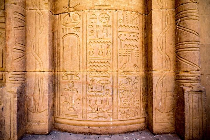 Aswan-00364