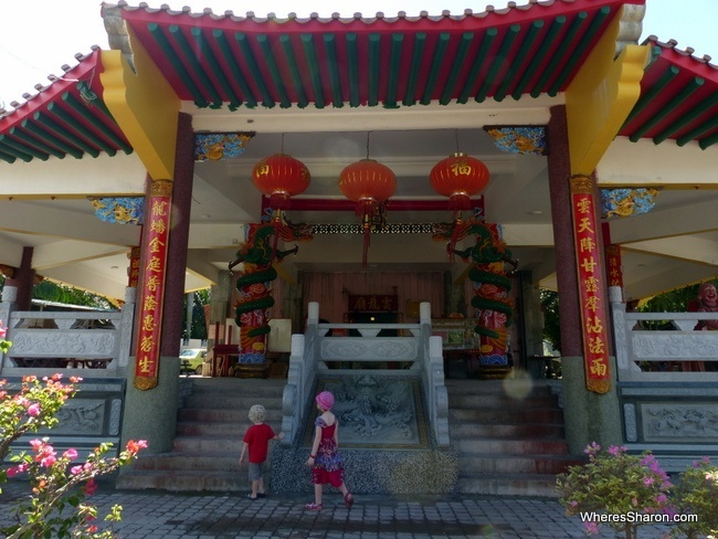 Yun Loon/Wan Loong Chinese Temple