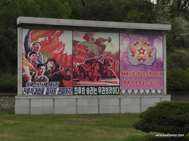 propoganda north korea