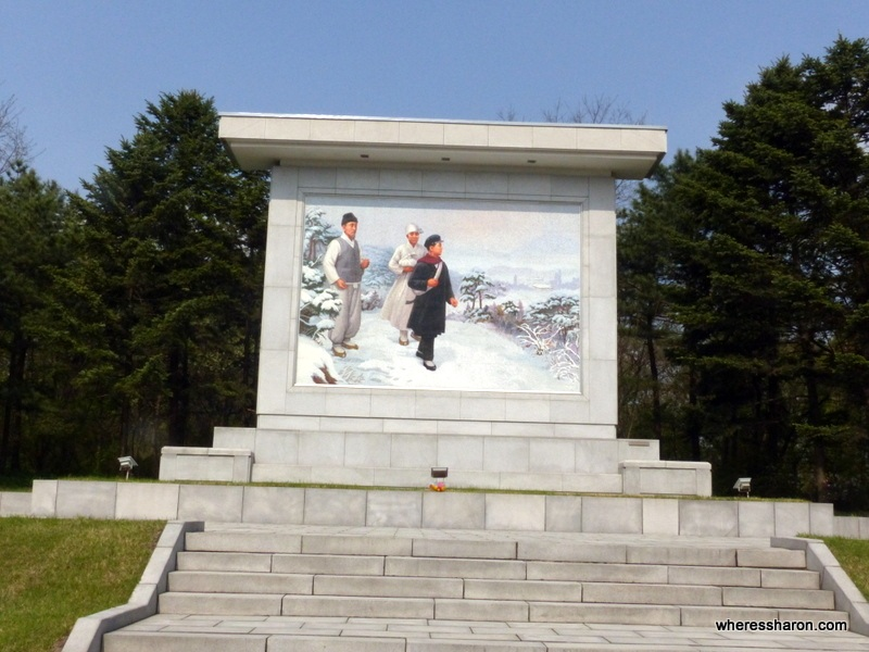 birthplace of Kim Il Sung