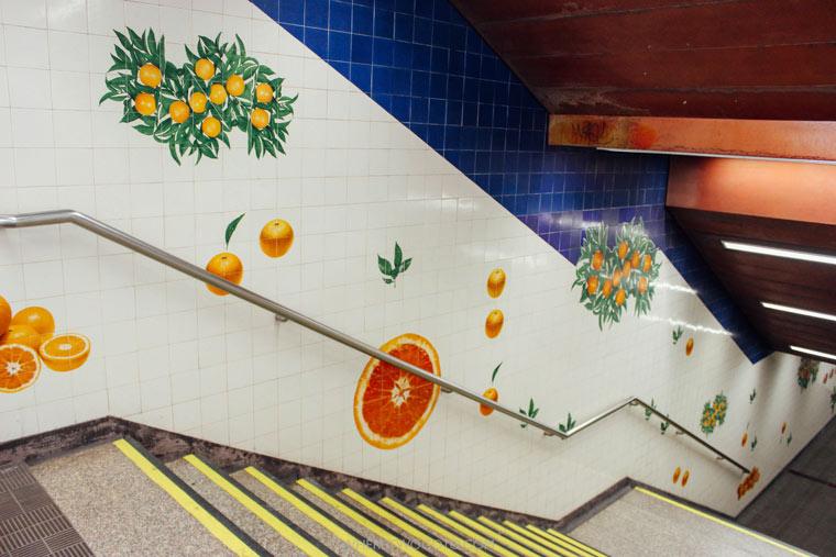 Laranjeiras-metro-Lisbon
