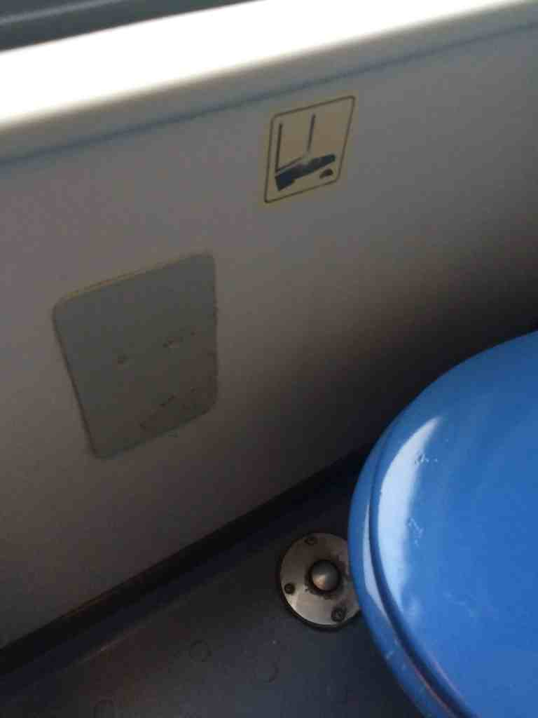 Train from Vienna to Budapest - Foot pedal to flush the toilet