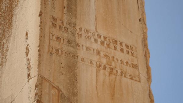 Ancient Medieval Languages Courses
