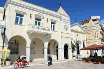Solomos Museum Zakynthos