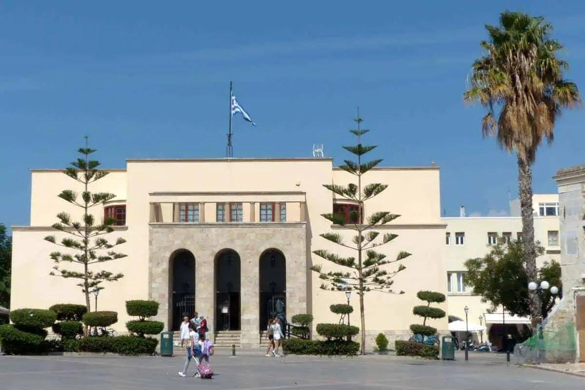 Archaeological Museum Kos
