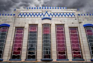 3rd - Art Deco Lines - Alan Fowler