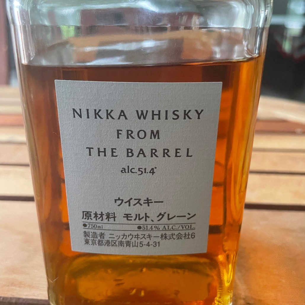 A bottle of Nikka Whiskey From The Barrel