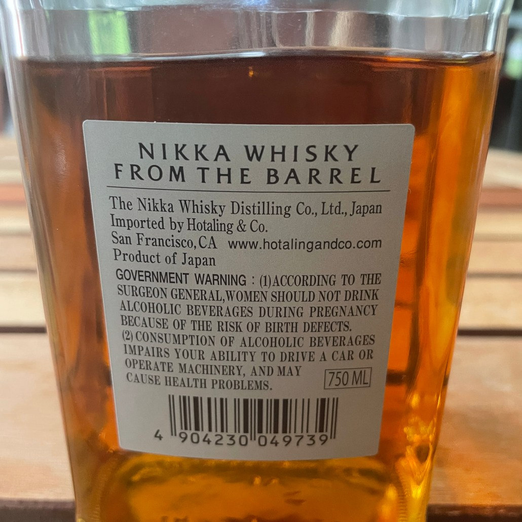 The Back Label of Nikka Whiskey From The Barrel