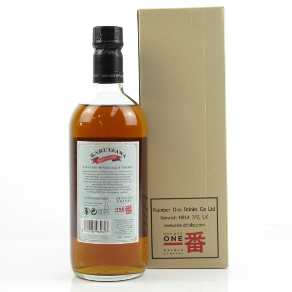 Liquore Galliano 35cl Whisky Auctioneer Scotch