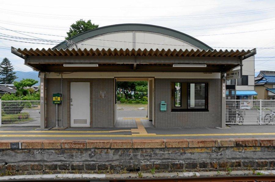 Miyada Station