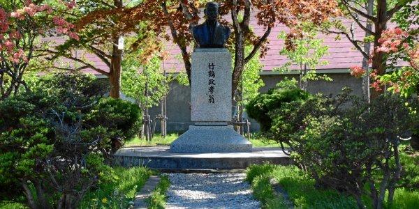 Firmengründer Masataka Taketsuru