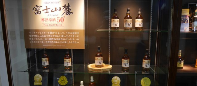 Im Shop bei Fuji-Gotemba