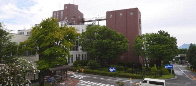 Fuji-Gotemba Distillery